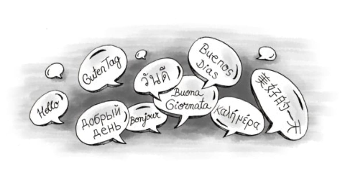 Why Are Local Languages Essential to Communicate?